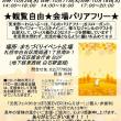 朝から打ち合わせ 話に夢中でお昼すぎなっちゃった(ノ´∀`*) 2018/10/21()日 十三夜 札幌の空模様