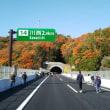 新名神高速道路部分開通ウォーク