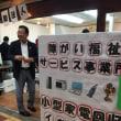 小型家電回収イベント 千林商店街にて