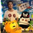 熊本城マラソン2019 ~はばタンに会えタン、楽しかっタン