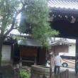 京都三条通りさんぽ、その2