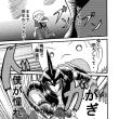 スーパー勇魚(いさな)大戦  第3話「唸れ!海獣皇」