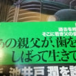 読書14(BT'63)上巻