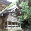 井尻八幡宮