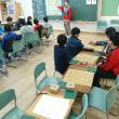 1月17日川口市立幸町小学校のクラブ活動の風景