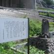 甲州街道を歩く-野田尻から犬目を経て大月まで その15