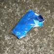 たばこの空箱1個、収集、レジ袋でゴミ拾い&街美化とパトロール