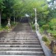 東近江・ローカル散歩「太郎坊宮下の成願寺」