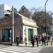 京成電鉄動物園駅跡博物館