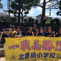 【30.9.10】市PTAソフトボール本戦(中央大会) 9/16応援のお願い