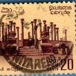 セイロン(現スリランカ)の切手