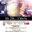 本日より秋田駅前SC合同「オーパ開業おめでとうフェア」が始まります。