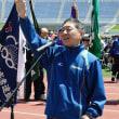 開会式 青空の下、健闘誓う 440人が参加、9月末まで6競技開催