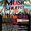 music shuffle2018 vol.5 終了