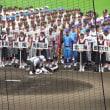 第99回全国高校野球選手権大会開会式のプラカード嬢の事件。