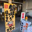 日本一の鍋焼きラーメン!