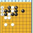 囲碁死活699官子譜