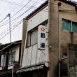 街角散歩 見上げれば昭和を生き続けた看板が