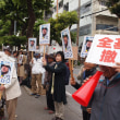 Petition to Drop All Charges Against Arrested Okinawa Anti-Bases Activists