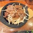 「モンブラン」【このお店、ステーキが美味いか? ハンバーグが美味いか?】