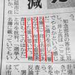 沖縄県石垣島への自衛隊配備反対署名 市側「5000人分の名前の重複があります」⇒反対派「何度も意思表示をした強い思いだ!」~ネットの反応「もう無茶苦茶…」「そんな屁理屈が通用するとでも」