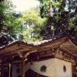 源義経ゆかりの地へ-京都市左京区:鞍馬寺