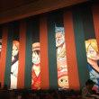 歌舞伎に行ってきました