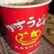 11月19日熊谷うどんサミット会場内3杯目・肉かすうどん