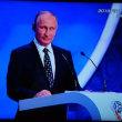 ロシアワールドカップのドロー(抽選会)を見ました。