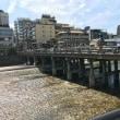 京都三条大橋郵便局 風景印