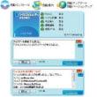 ウイルスセキュリティZERO (3台まで使える新パッケージ版) (その場で200円割引き) 特価