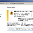 Windows7 と Windows Server2012 に今月のマンスリー品質ロールアップのプレビューが配信されていました。