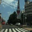 東京一人旅二日目