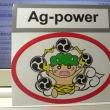 【静電気対策:静電気は消防法です!整備、電気、医学では詳しく習わないのでは・・・】今唯一対策が遅れているのが静電気です。
