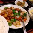 鶏肉の味噌炒め定食を頂きました。 at 南国亭 神谷町駅前店