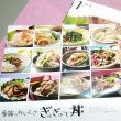 Life is Macrobiotic🌼「季節のおいしさギュギュッと丼」健康自然食料理カレンダー 2018 進呈