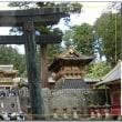 栃木.群馬.長野の旅行