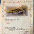Studio Lilac rainbows 3rd  Live