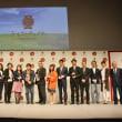 ふるさとチョイスAWARD2017に茨城県境町が2年連続ノミネート!今年度は優秀賞!大賞は前橋市が受賞