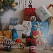 もうすぐクリスマス(^^♪