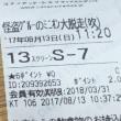 映画『怪盗グルーのミニオン大脱走』