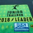 山梨ジュニアトレイル2018に参加