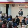 町内会の交礼会はまさに膝詰めの政策懇談会。除雪の問題から教育、環境、外交問題にいたるまでさまざまな課題について意見交換させていただきました。