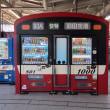 【JR横浜駅 製作記】跨線橋の塗装と京急自動販売機