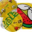 """SUGIYAMA,KIYOTAKA The open air live """"High & High 2015""""(杉山清貴さん)"""