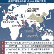 中国、海洋強国へ着々 海外港湾30カ所に 4空母群運用の観測