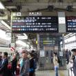 台風21号と名古屋出張