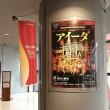 新国立劇場『アイーダ』