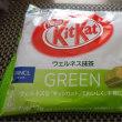 KitKat/FANCL Green