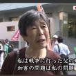 分かりました!杉田水脈のLGBTはアファーマティブ・アクション・キャンペーンでした【加えてLGBTです=ユダヤ災禍】